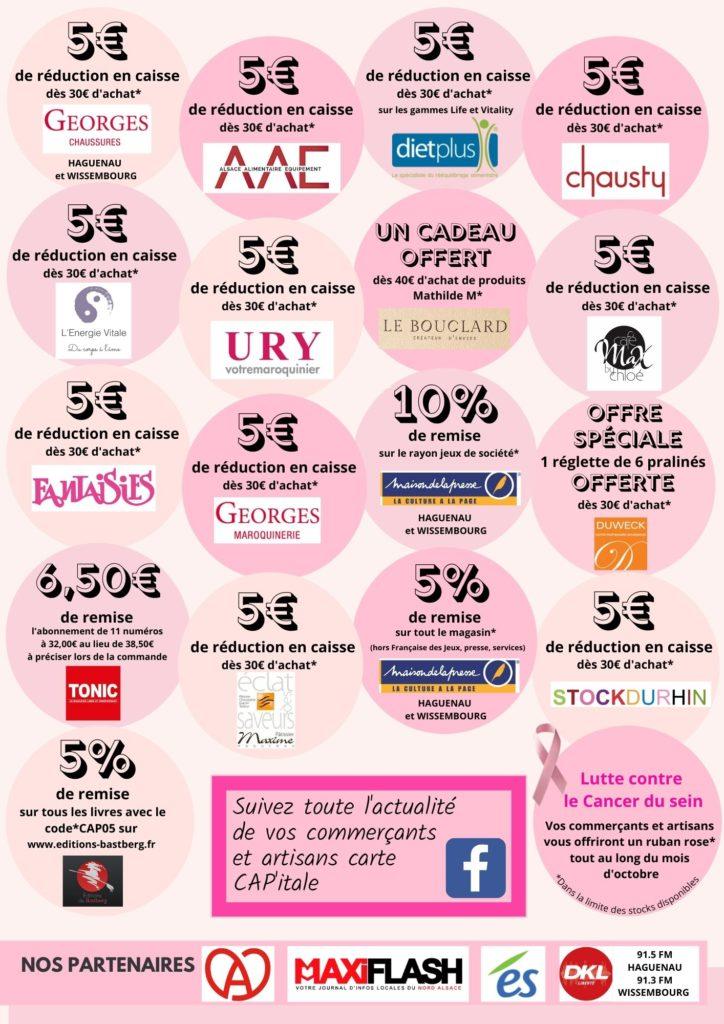 Vos coupons Carte CAP'itale - OCOTBRE ROSE